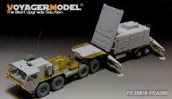 画像4: VoyagerModel [PE35816]1/35 パトリオット レーダー+M983トラクター エッチング基本セット(トラペ01021+01022用)