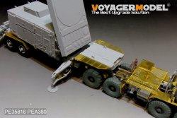 画像3: VoyagerModel [PE35816]1/35 パトリオット レーダー+M983トラクター エッチング基本セット(トラペ01021+01022用)