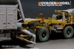 画像2: VoyagerModel [PE35816]1/35 パトリオット レーダー+M983トラクター エッチング基本セット(トラペ01021+01022用)