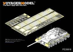画像1: VoyagerModel [PE35818]英 コンカラーMk.II 重戦車 フェンダーセット(DML 3555用)