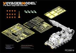 画像1: VoyagerModel [PE35819]1/35現用露 2P19/R-17 ロケットシステム エッチング基本セット(トラペ01024用)