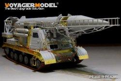 画像3: VoyagerModel [PE35819]1/35現用露 2P19/R-17 ロケットシステム エッチング基本セット(トラペ01024用)