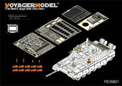 画像1: VoyagerModel [PE35821]中国 ZTZ99A 主力戦車 エッチング基本セット(パンダホビーPH35018用)