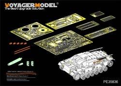 画像1: VoyagerModel [PE35836]1/35 WWII独 III号突撃砲 E型 エッチング基本セット(DML6688用)