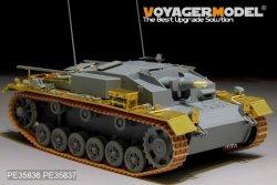 画像2: VoyagerModel [PE35836]1/35 WWII独 III号突撃砲 E型 エッチング基本セット(DML6688用)
