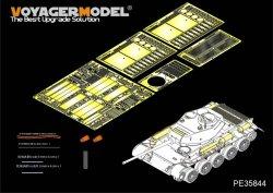 画像1: VoyagerModel [PE35844]1/35 WWII露 T-44中戦車 初期型 エッチング基本セット(ミニアート35193用)