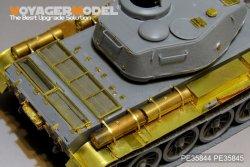 画像4: VoyagerModel [PE35844]1/35 WWII露 T-44中戦車 初期型 エッチング基本セット(ミニアート35193用)