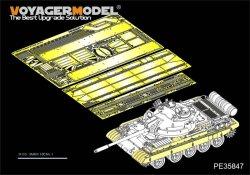 画像3: VoyagerModel [PE35847]1/35 現用露 T-55AM 中戦車 フェンダーセット(タコム2041用)