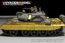 画像2: VoyagerModel [PE35847]1/35 現用露 T-55AM 中戦車 フェンダーセット(タコム2041用)