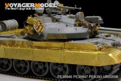 画像1: VoyagerModel [PE35847]1/35 現用露 T-55AM 中戦車 フェンダーセット(タコム2041用)