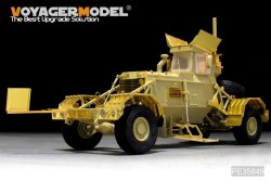 画像1: VoyagerModel [PE35849]1/35 現用米 ハスキー Mk.III 地雷探知車(VMMD)エッチング基本セット(パンダ PH35014用)