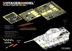 画像1: VoyagerModel [PE35850]1/35 WWII独 ティーガーII(ヘンシェル砲塔)エッチングセット(タコム用)