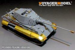 画像2: VoyagerModel [PE35850]1/35 WWII独 ティーガーII(ヘンシェル砲塔)エッチングセット(タコム用)