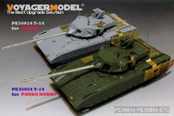 画像2: VoyagerModel [PE35854]1/35 現用露 T-14 アルマータ 主力戦車 エッチング基本セット(パンダPH35016)