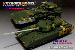 画像1: VoyagerModel [PE35854]1/35 現用露 T-14 アルマータ 主力戦車 エッチング基本セット(パンダPH35016)