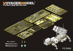 画像1: VoyagerModel [PE35866]1/35 現用米 MIM-104C パトリオット1 ミサイルランチャー エッチング基本セット(DML3558用)