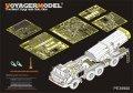 VoyagerModel [PE35900]1/35 現用露 BM-27 多連装ロケット ウラガン エッチング基本セット(トラペ01026用)