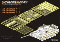 VoyagerModel [PE35926]CHINESE PLA ZTZ96B MBT Basic(MENG TS-034)