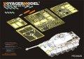 VoyagerModel [PE35929] 1/35 WWII独 ティーガーII(ポルシェ砲塔)エッチングセット(ホビーボス84530用)
