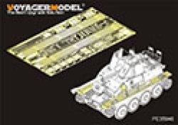 画像1: VoyagerModel [PE35946]1/35 WWII ドイツ 対戦車自走砲 マーダーIII(Sd.Kfz.139)フェンダーパーツセット(追加パーツ付き)(タミヤ 35248)