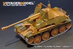 画像2: VoyagerModel [PE35946]1/35 WWII ドイツ 対戦車自走砲 マーダーIII(Sd.Kfz.139)フェンダーパーツセット(追加パーツ付き)(タミヤ 35248)