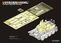 画像1: VoyagerModel [PE35947]1/35 WWII ドイツ 対戦車自走砲 マーダーIII(Sd.Kfz.139)戦闘室用装甲板セット(タミヤ 35248)