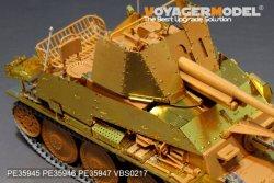 画像2: VoyagerModel [PE35947]1/35 WWII ドイツ 対戦車自走砲 マーダーIII(Sd.Kfz.139)戦闘室用装甲板セット(タミヤ 35248)