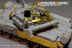 画像1: VoyagerModel [PEA417]1/35 現用ロシア陸軍T-80U / T-80UDトラックカバー(トランペッター 09525 09527用)