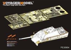 画像1: VoyagerModel [PE35954]1/35 WWII ドイツ陸軍 ヤークトパンター G1型(ドラゴン 6458 6494 6393 6758用)