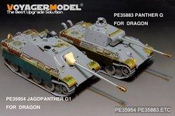 画像2: VoyagerModel [PE35954]1/35 WWII ドイツ陸軍 ヤークトパンター G1型(ドラゴン 6458 6494 6393 6758用)