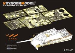 画像1: VoyagerModel [PE35955]1/35 WWII ドイツ陸軍 ヤークトパンター G1型(モンモデル TS-039用)