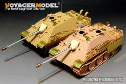 画像2: VoyagerModel [PE35955]1/35 WWII ドイツ陸軍 ヤークトパンター G1型(モンモデル TS-039用)