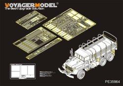 画像1: VoyagerModel [PE35964]1/35 現用 アメリカ陸軍 M54A2 5tトラック ベーシックセット(AFVクラブ 35300)