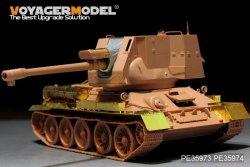 画像2: VoyagerModel [PE35973]1/35 現用 エジプト T-34/122 自走砲ベーシックセット(RFM5013)