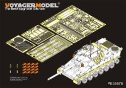画像1: VoyagerModel [PE35978]1/35 現用 アメリカ陸軍 M8AGS(装甲砲システム) スモークディスチャージャー付(パンダPH35039)