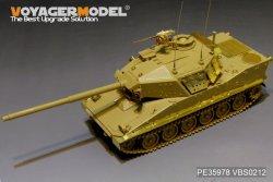 画像2: VoyagerModel [PE35978]1/35 現用 アメリカ陸軍 M8AGS(装甲砲システム) スモークディスチャージャー付(パンダPH35039)