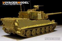 画像3: VoyagerModel [PE35978]1/35 現用 アメリカ陸軍 M8AGS(装甲砲システム) スモークディスチャージャー付(パンダPH35039)