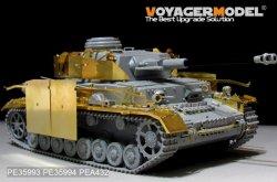 画像1: VoyagerModel [PE35993]1/35 WWII 独 IV号戦車G型(最終生産型)ベーシックセット(ボーダー35001)