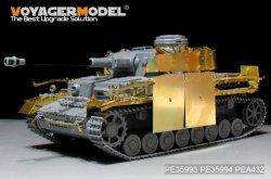 画像2: VoyagerModel [PE35993]1/35 WWII 独 IV号戦車G型(最終生産型)ベーシックセット(ボーダー35001)