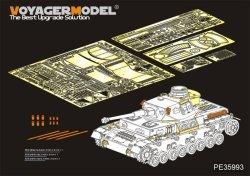 画像5: VoyagerModel [PE35993]1/35 WWII 独 IV号戦車G型(最終生産型)ベーシックセット(ボーダー35001)