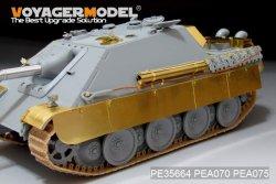 画像3: VoyagerModel [PEA075]1/35 Photo Etched set for 1/35 side skirts for Panther G/F Jagdpanzer smart kit (For All)