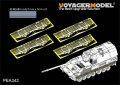 VoyagerModel [PEA342]1/35 現用独 PzH2000 自走砲サイドスカートセット(モンモデルTS-012用)