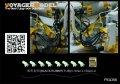 VoyagerModel [PEA356]現用露 スカッドB 燃料供給パイプセット(汎用)