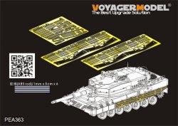 画像1: VoyagerModel [PEA363]現用独 1/35 レオパルト2A4 シュルツエンセット(モンモデルTS-016用)