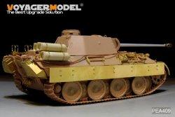 画像1: VoyagerModel [PEA409]1/35 WWII独 パンターD型 木炭ガス燃料タンク(汎用)