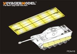 画像1: VoyagerModel [PEA416]1/35 WWII独 ティーガーII試作一号車 サイドスカート(タコム2096用)
