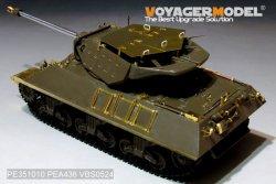 画像1: VoyagerModel [PEA436]1/35 WWII 英 M10アキリーズ駆逐戦車砲塔装甲セット(タミヤ35366/AFVクラブ35039)