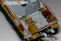 画像2: VoyagerModel [PEA437]1/35 WWII 独 パンターG/ヤークトパンターG2対空防御装甲板パターン1セット(各社対応)