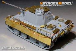 画像2: VoyagerModel [PEA438]1/35 WWII 独 パンターA/G Pz.Rgt.26対空防御装甲板セット(タコム2119/2120/2121)