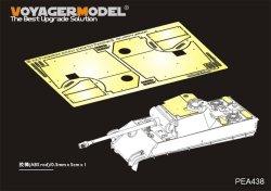 画像3: VoyagerModel [PEA438]1/35 WWII 独 パンターA/G Pz.Rgt.26対空防御装甲板セット(タコム2119/2120/2121)